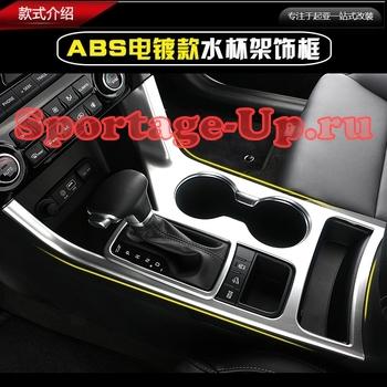 Накладка передней ниши Sportage4 QL